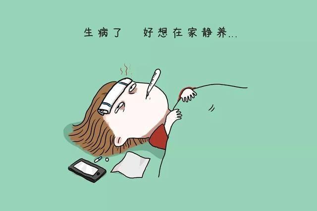 山东省坐病院西院肛肠科取您道道年夜便出陈血那实刘么样一回事?